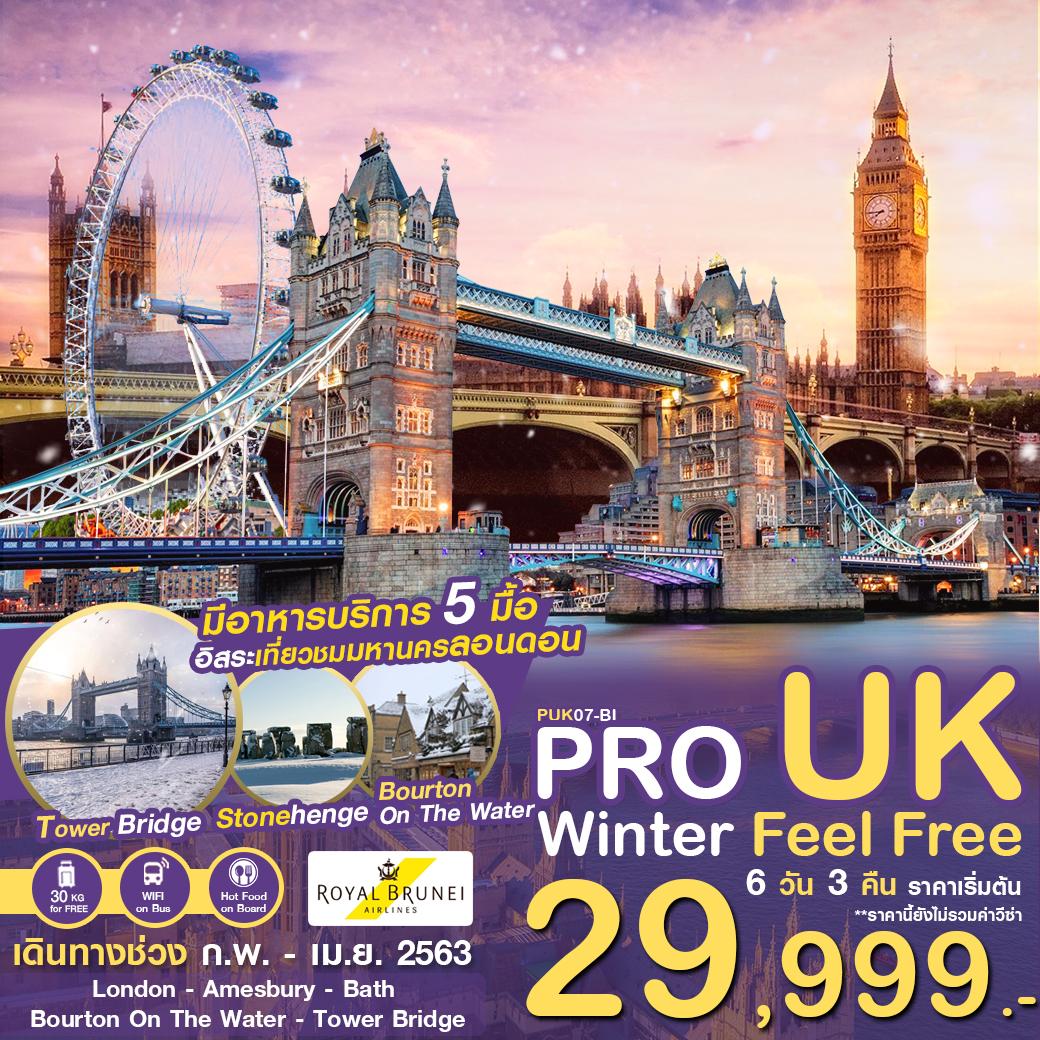 PRO UK WINTER FEEL FREE 6D3N