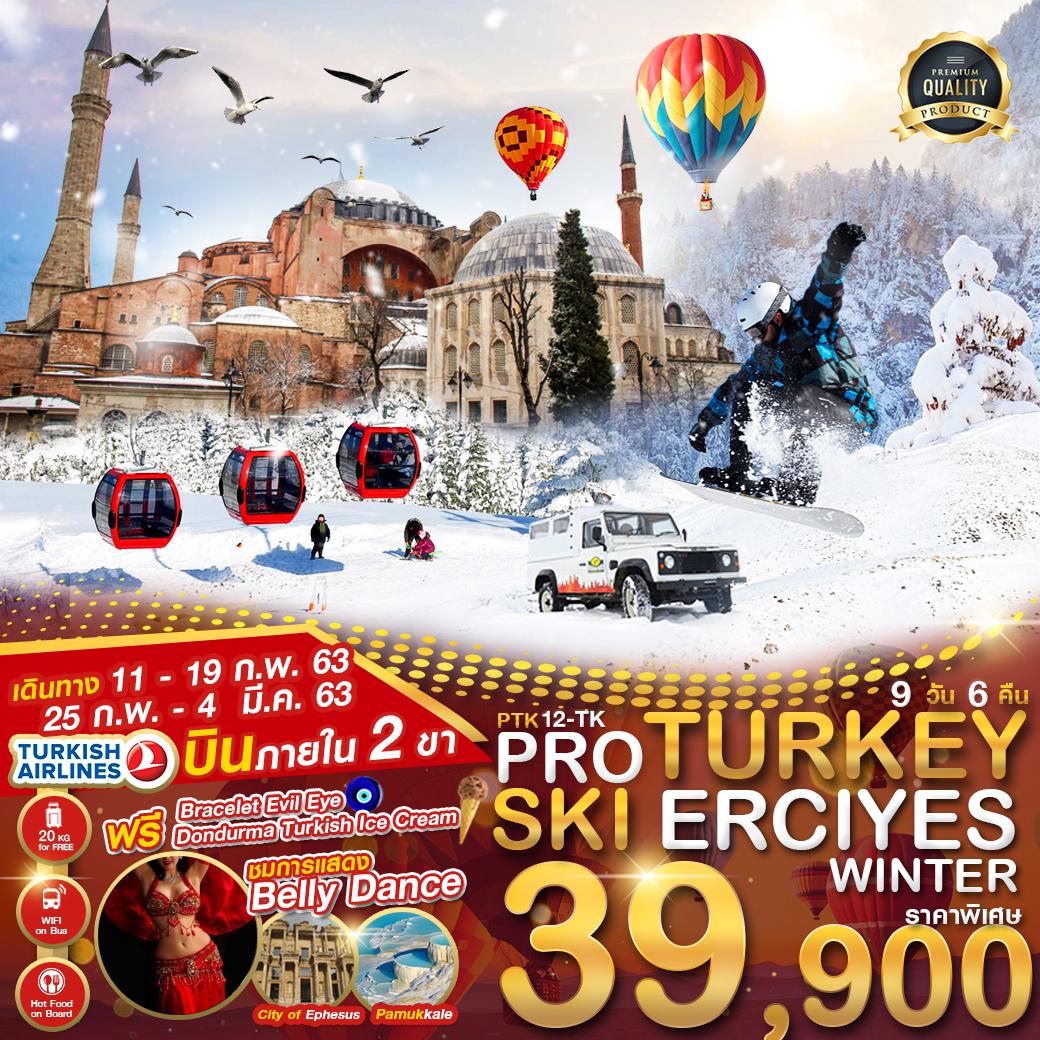 PRO TURKEY SKI ERCIYES WINTER 9D6N