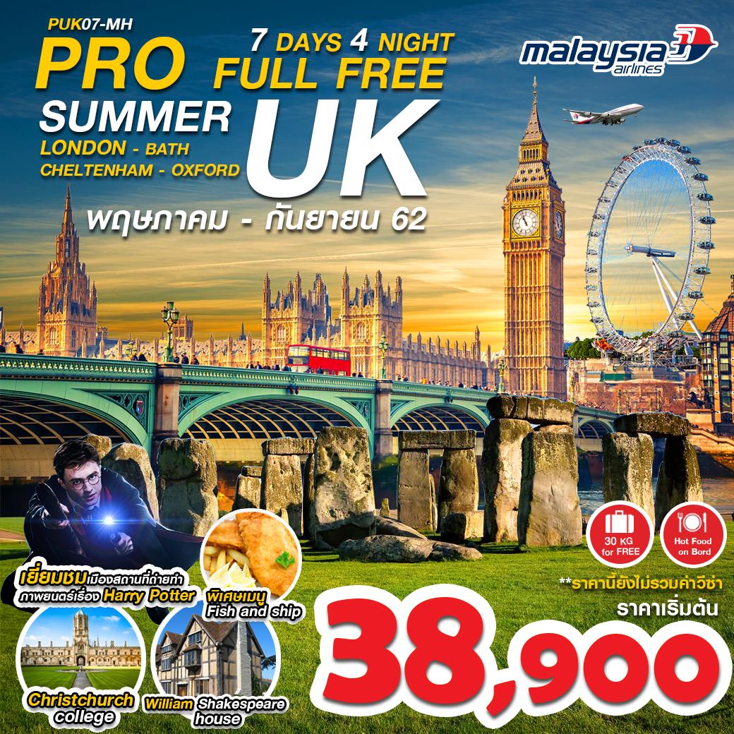 PUK07-MH PRO UK FULL FREE SUMMER 7 Days 4 Nights