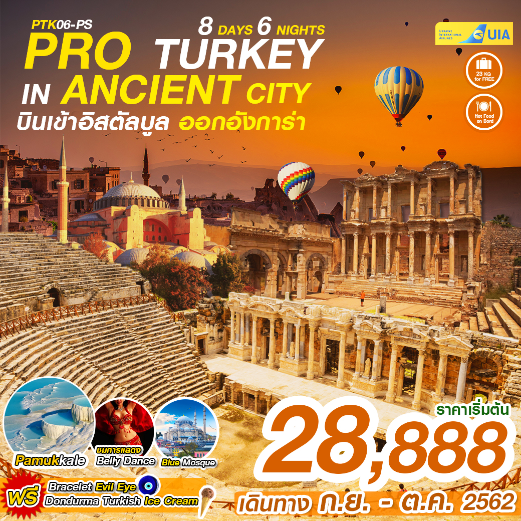 PRO TURKEY IN ANCIENT CITY  8D6N