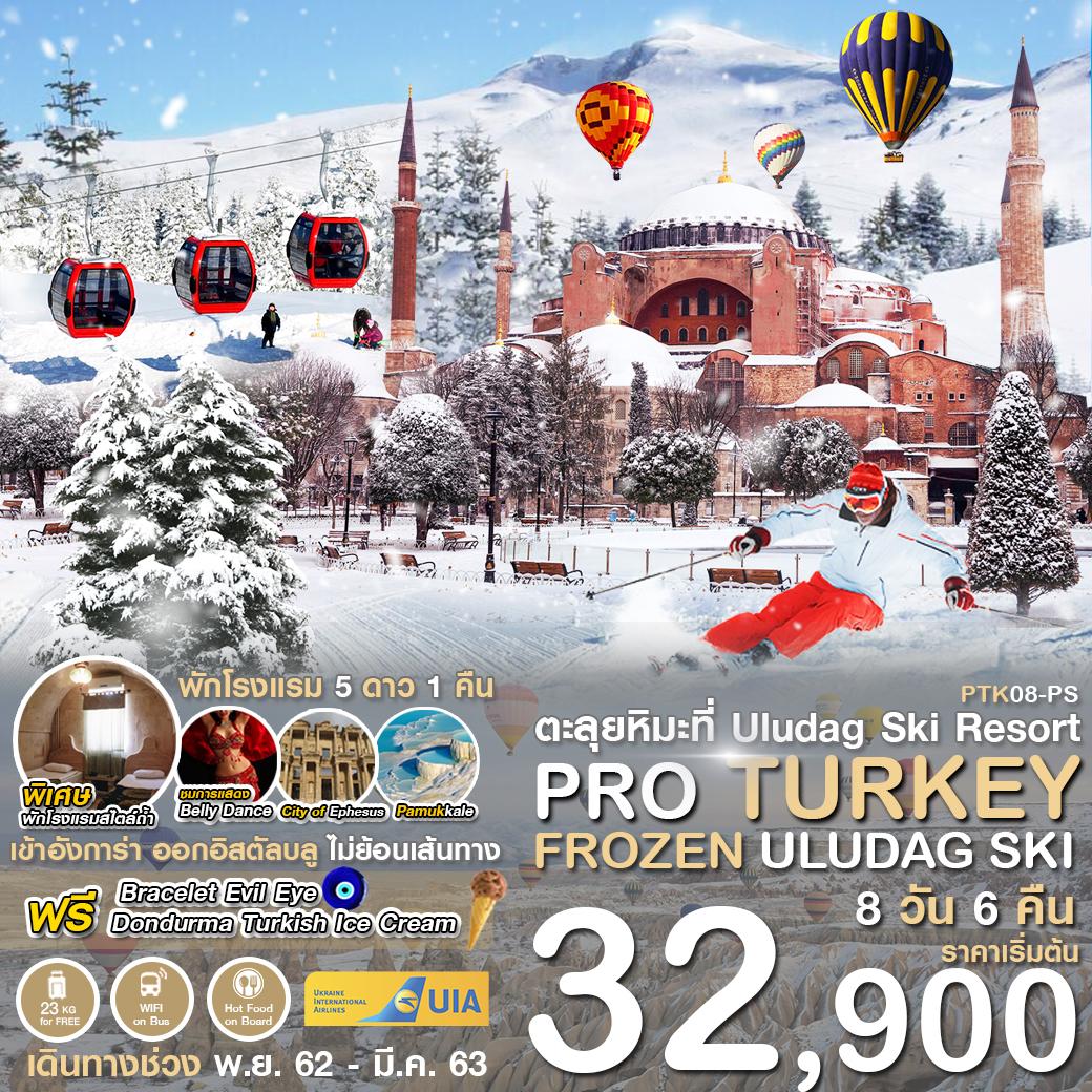 PRO TURKEY  FROZEN ULUDAG SKI 8D6N