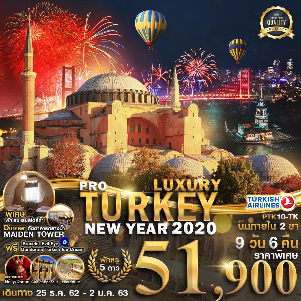 PRO TURKEY LUXURY NEW YEAR 2020 9D6N